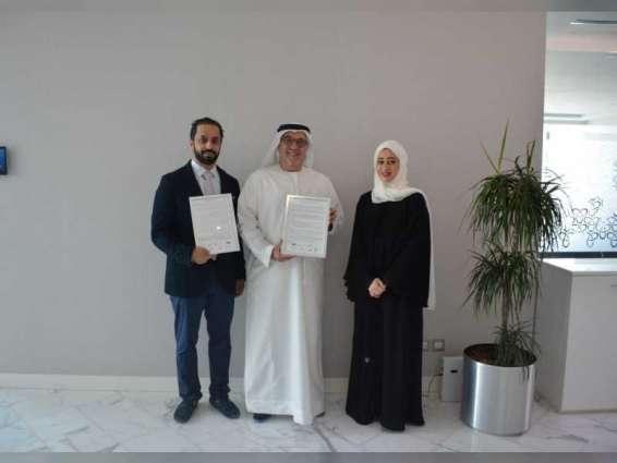 مركز دبي للسلع المتعددة يصدر وثيقة المبادئ التوجيهية لمصطلحات الماس باللغة العربية