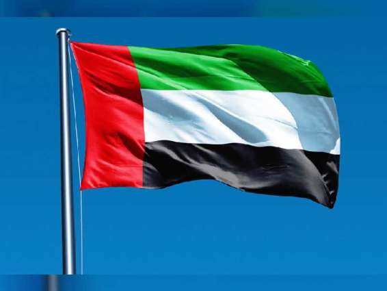 The 'Inspiring 49' revealed Emirati artists unite in workshop to design the UAE Nation Brand logo