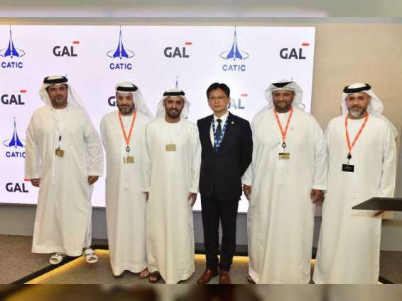 GAL, CATIC establish first regional distribution hub for aircraft logistics