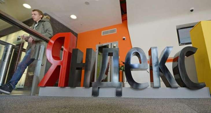 Kremlin Cannot Interfere in Yandex's Corporate Management Structure Change - Spokesman