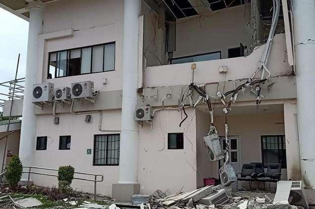 Magnitude 5.9 Earthquake Hits Philippines - European Seismologists