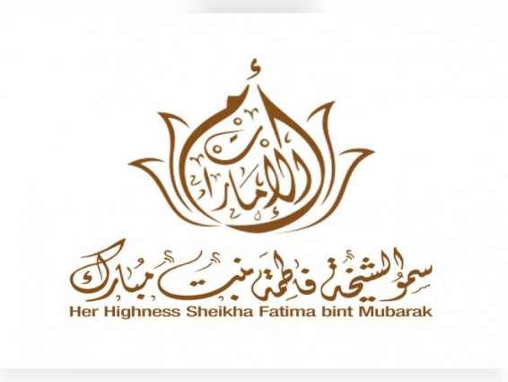 فاطمة بنت مبارك: الإمارات وضعت مصلحة الطفل نصب عينيها وأحاطته بالرعاية والاهتمام