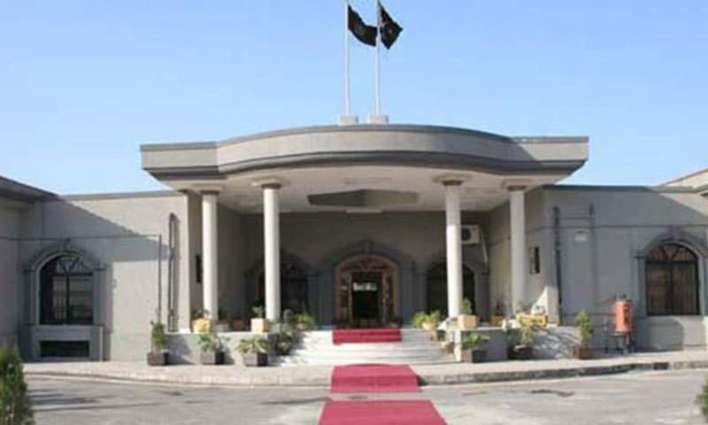 Islamabad High Court (IHC) summons deputy IG police  in case seeking recovery of missing Multan lawyer