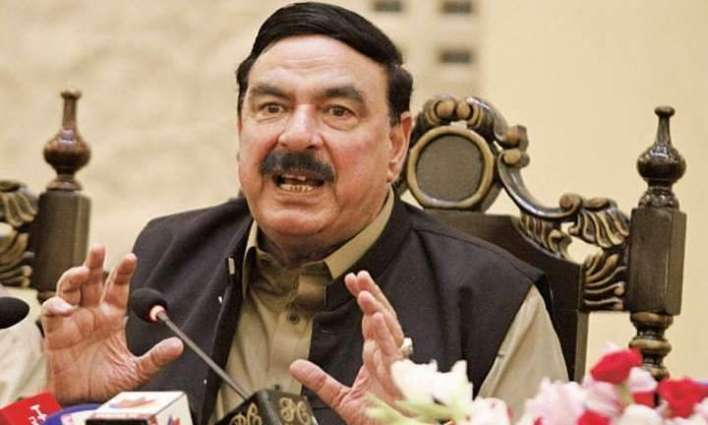 Federal Minister for Railway Sheikh Rasheed Ahmad discharged from RIC