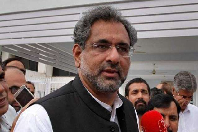 LNG case:  Judicial remand of Shahid Khaqan, Abbasi, others extended