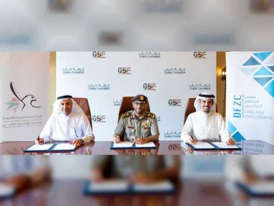 Prominent businessmen to be granted Golden Residency Visas under 'Be Part of Dubai' initiative