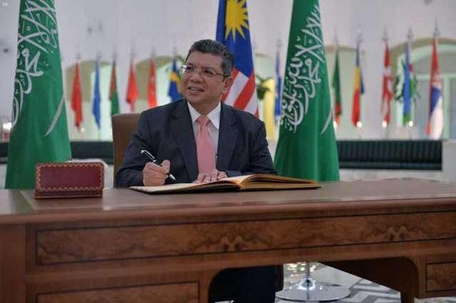 سمو وزير الخارجية يستقبل وزير خارجية ماليزيا