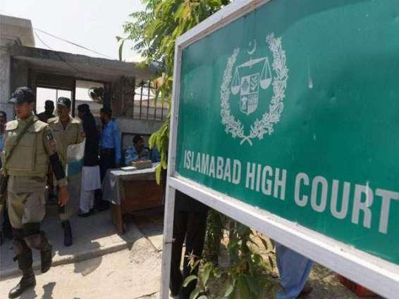 Child molestation case: Islamabad High Court summons IG Islamabad