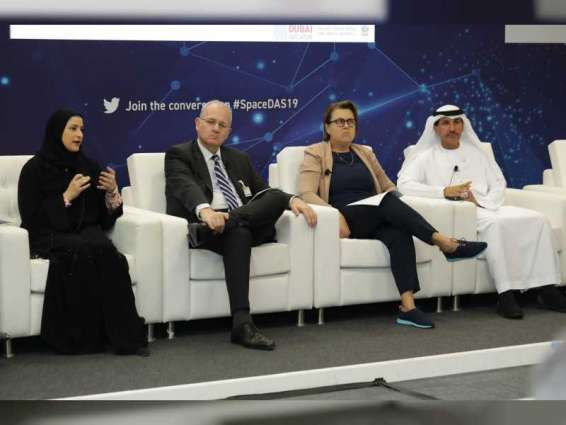 UAE Space Agency hosts 'Women in Space' conference at Dubai Airshow 2019