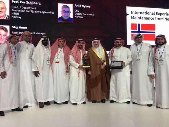 وزارة الحج والعمرة تحصد جائزة المركز الأول كأفضل جهة تطبق البيانات الضخمة في إدارة عمليات التشغيل