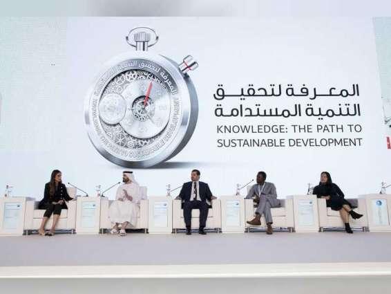 """""""قمة المعرفة """"تناقش دور الشباب في تحقيق أهداف التنمية المستدامة"""