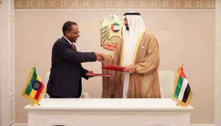 UAE, Ethiopia agree to accelerate defence cooperation