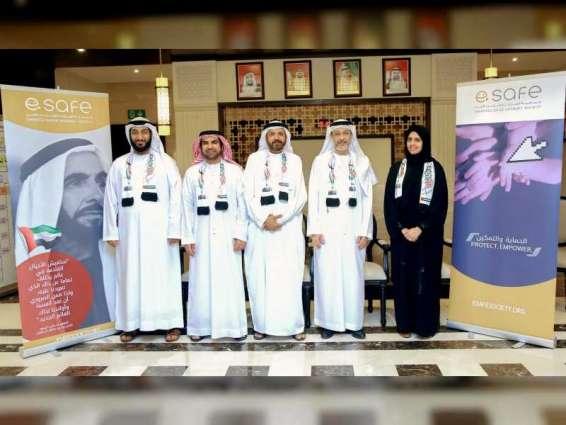 منصة جمعية الإمارات للأنترنت الآمن تكثف العمل لنشر ثقافة الأمن الإلكتروني