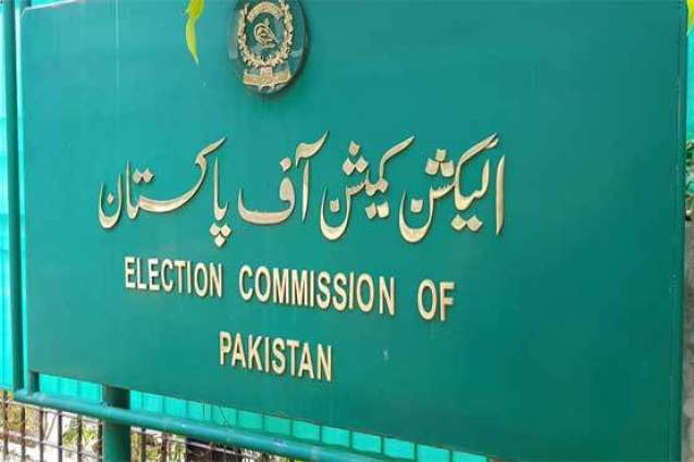 PTI Foreign funding case: Rehbar Committee demands ECP to conduct daily hearings
