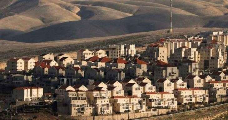 UNSC Non-Permanent Members Call for End to 'Illegal' Israeli Settlement Policy - Statement