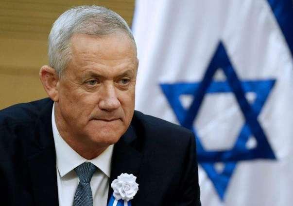 Israeli Opposition Bloc Leader Gantz Says Failed to Form New Government, Returns Mandate