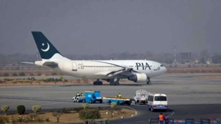 PIA workers arrested for stealing Rs400,000 from passenger's bag