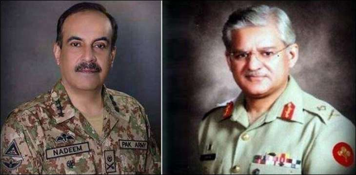 Summary for appointment of new CJCSC received at PM house