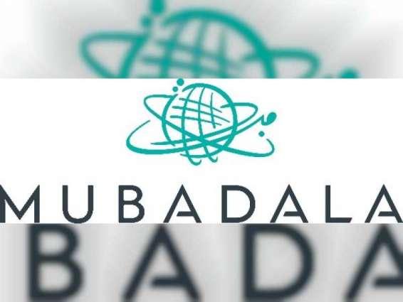 Mubadala, Boeing grow national capabilities through joint internship programme