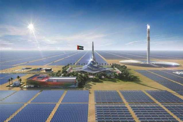 DEWA selects preferred bidder for 900MW 5th phase MBR Solar Park project