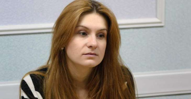 Butina Starts Fundraiser to Pay Medical Bills of Another Russian Held in US Prison