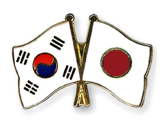 South Korea Extends Military Intelligence-Sharing Pact With Japan - Seoul