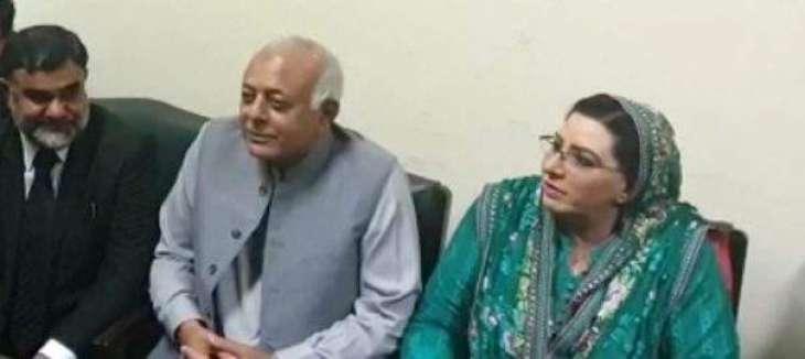 IHC acquits Dr. Firdous Ashiq Awan, Ghulam Sarwar Khan in contempt of court case