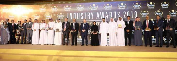 The Banker Middle East Industry Awards 2019 honours top achievers in the region's banking and financial industry