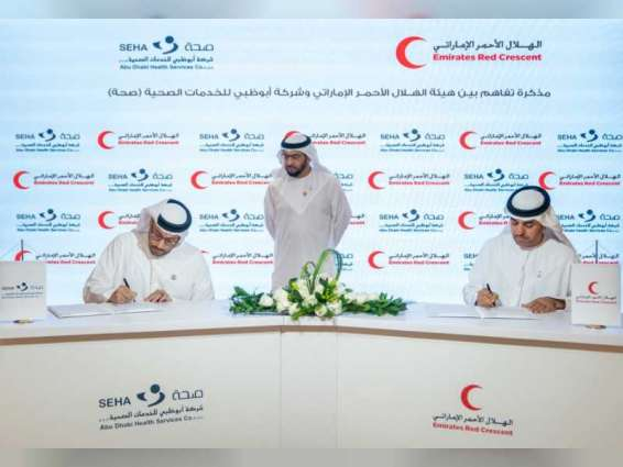 Hamdan bin Zayed witnesses signing of MoU between ERC, SEHA