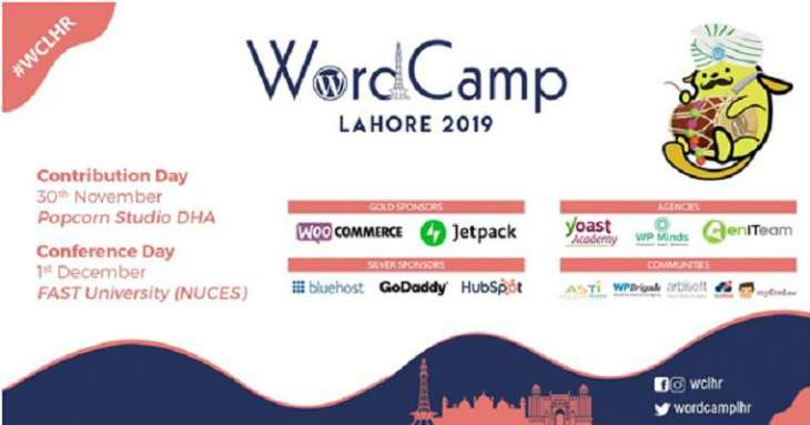 What to Expect from WordCamp Lahore 2019