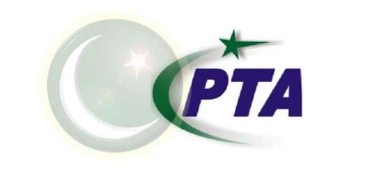 PTA Response to Freedom House Report on Internet Freedom