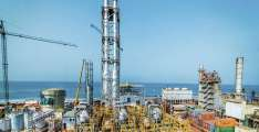 Senegal Committed to Green Energy Despite Oil Extraction Ambitions - Environment Minister