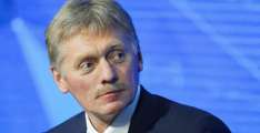 Kremlin Spokesman Says No Landmark Breakthroughs Achieved at Normandy Four Summit