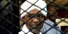 Ex-Sudanese President to Serve Sentence in 'Social Correctional Facility' - Reports