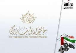 Emirati women have reached the highest levels of empowerment: Fatima bint Mubarak