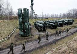 Turkey's Purchase of S-400 to Boost NATO Defense Capability- Presidency's Security Council