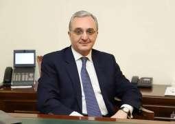 Azerbaijani, Armenian Foreign Ministers to Hold Talks in Bratislava December 4 - Baku