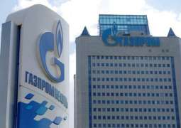 Gazprom Neft Says Working With Spain's Repsol to Expand Exploration Cluster in Russia