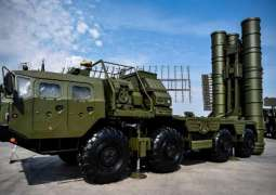 Turkey Wanted to Buy US Missile Systems But Obama Administration Said No - Trump on S-400