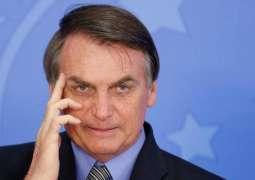 Bolsonaro Says Trump's Restoration of Metal Tariffs on Brazil Part of Election Strategy