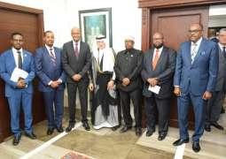 OICSecretary General Receives Somali Deputy Prime Minister