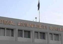 Aslam Pervez reterives his bail plea after settling matter with NAB