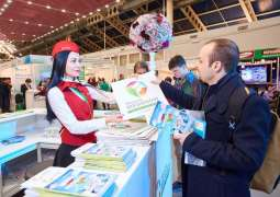 Moscow to Take Part in 8 Tourism Fairs in 2020 - Deputy Mayor