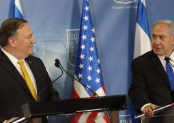 Netanyahu, Pompeo to Discuss Regional, Int'l Issues From December 4-5 in Lisbon - Reports
