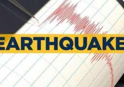 Earthquake jolts Mingora, adjoining areas