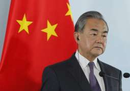 Chinese Foreign Minister Arrives in South Korea on First Trip to Seoul in 3 Years