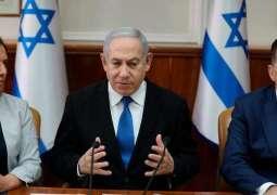 Netanyahu to Discuss Iran, Defensive Alliance, Jordan Valley With Pompeo in Lisbon