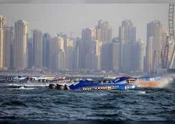 فيكتوري 33 يرفع درجات التنافس على جائزة دبي للزوارق السريعة - اكس كات -