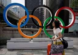 Radiation 'Hot Spots' Found at 2020 Olympic Torch Relay Start in Fukushima - NGO