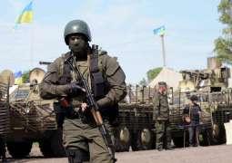 UN Calls on Ukraine to Investigate Alleged Unlawful Military Use of Civilian Housing